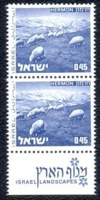 Israel - 1971/75-MINT -Monte de Hermon