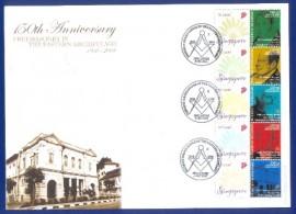Singapura - 150 Anos da Maçonaria nos Arquipélagos Oriental