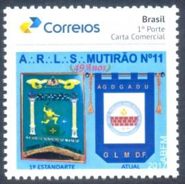 Brasil 2017-MINT- 49 Anos da Loja Mutirão - Brasília-DF.