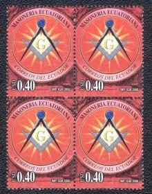 Equador - 2006 - Quadra vl. 0.40 - Homenagem a Maçonaria Equatoriana