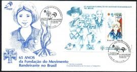 Brasil-1984 -  65 Anos da Fundação do Movimento Bandeirantes no Brasil - CBC Rio de Janeiro.