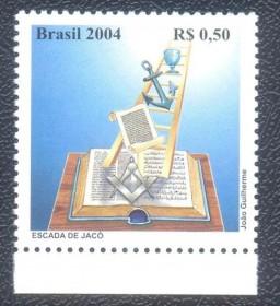 Brasil -2004- MINT - Homenagem a Maonaria - Escada de Jacó.