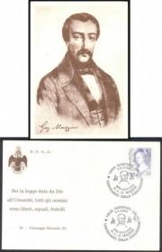 Italia -Loggia Giuseppe Mazzini - Centenario
