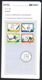 Brasil-1993-21 - 2ª Bienal Internacional de Quadrinhos