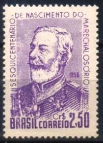 Brasil - Marechal Osório -  MINT