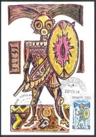 1974-MINT - Lendas Populares - ZUMBI