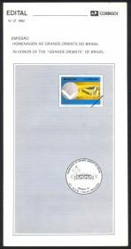 Brasil-1992-21 - Homenagem ao Grande Oriente do Brasil