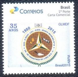Brasil 2015 MINT - 35 Anos da Loja Maçônica Mário Behring Nº 19 Jurisdição GLMDF.