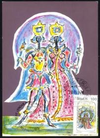 1974-MINT-Lendas Populares - Chico Rei