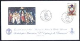 Italia - Equinozio di Primavera-Associazione Italiana di Filatelia Massonica