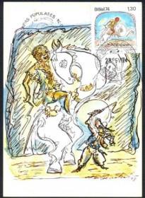 1974 - MINT-Lendas Populares - Negrinho do Pastoreiro