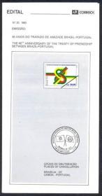 Brasil-1993-20 - 40 Anos  do Tratado de Amizade Brasil-Portugal