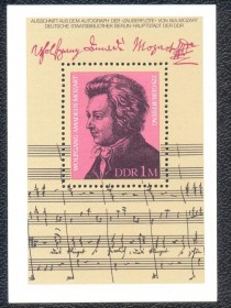 República Democrática Alemã - 1981- MINT - Mozart - Assinatura de Mozart na partitura de << A Flauta Mágica >> O Bloco Comemora os 225 anos do nascimento.