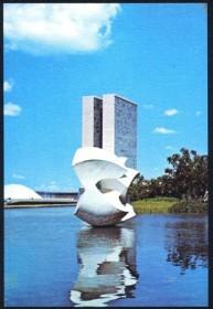 Brasília Congresso Nacional-Meteoro -Não Circulado.