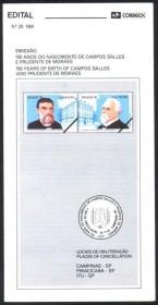 Brasil-1991-25- Campos Salles e Prudente de Moraes