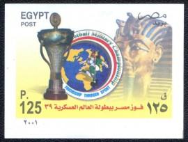 Egito -2001- MINT -  Campeonato de Futebol Militar.
