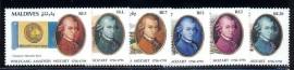 -MINT- Série Completa. Rf.5 Homenagem a Mozart e a Loja de Viena.
