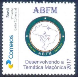 Brasil 2017-MINT - Campanha ABFM - Desenvolvendo a Temática Maçônica.