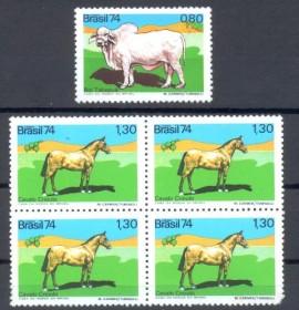 Brasil- 1974 - MINT - Cavalo - Boi