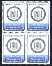 Republica Dominicana -2008-MINT - 150 anos de Maçonaria.