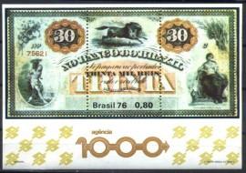 Brasil - 1976 - Banco do Brasil