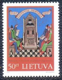 Lituânia -1997-MINT - Pavimento - Primeira Escola
