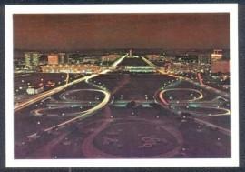 Brasília - Esplanada dos Ministérios