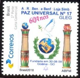 Brasil - 2018 -  60 Anos de Fundação -  Loja Maçônica Paz Universal  N.17 - MINT