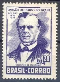 Brasil - MINT - Visconde de Itaborai