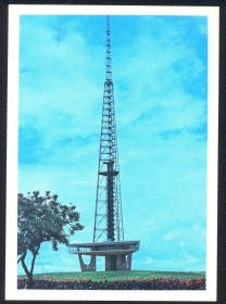 Brasília - Torre de TV - Não Circulado