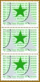 Brasil -1981 - MINT -  Estrela de Cinco Pontas - Esperanto  . 3V