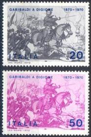 Italia -1970 - MINT- Garibaldi
