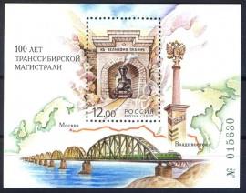 Rússia -2002 -MINT -  100 Anos da Transiberiana.