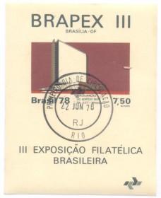 Brasil- 1978 -MINT- BRAPEX III - CPD / RIO