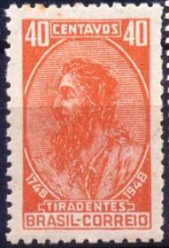 Brasil - MINT - Tiradentes