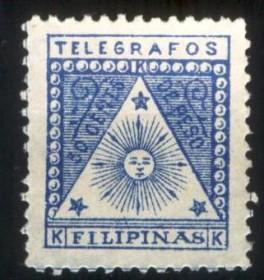 FILIPINAS - 1899 - Selo Com Inspiração Maçônica, o Sol dentro de um triângulo  e estrelas de cinco pontas.