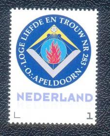 Países Baixos- 2014-MINT- 25 Anos da Loja União e Fidelidade
