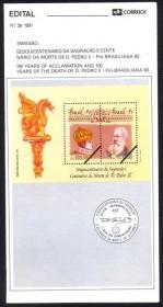 Brasil-1991-28-  D.Pedro II - Pró-BRASILIANA 93