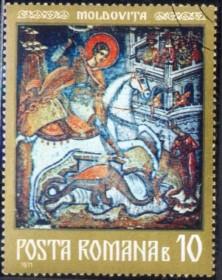 ROMÊNIA -  SÃO JORGE - USADO