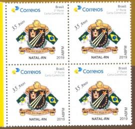 Brasil -2019 - MINT - 35 Anos do Cap. Reis Magos Nº 15 - Natal-RN - Quadra