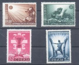 Sérvia -1941(Ocupação Alemã) - MINT SEM GOMA- Emissão Comemorativa da Campanha Anti: Maçônica. Judaica, Comunista.