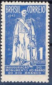 Brasil - MINT - Barão do Rio Branco