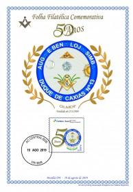 Brasil - Cinquentenário da Loja Duque de Caxias Nº13-DF