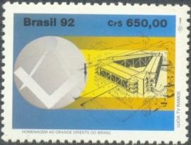 -MINT- Nova Sede (Brasília)