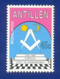 1985 - MINT - Antilhas Holandesas - 250 Anos da Loja