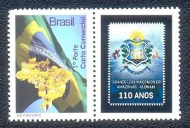 Brasil- 2014 MINT - Comemorativo aos 110 Anos da Grande Loja Maçônica do Amazonas.