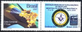 Brasil - 2009-MINT- VII MOFILMA -ABFM-  Realizada em Goiânia-GO - Por ocasião da CMSB 2009.