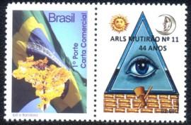 50A-Brasil - 44 Anos  Loja Mutirão - FUNDO DO TRIÂNGULO  VERDE