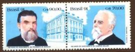 Brasil  - Prudente de Morais -1991 -Novo
