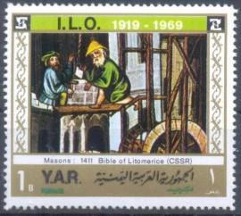 YEMEN -1969-   A Bíblia de Litomerice - MINT